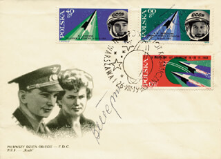 Autographs: MAJOR GENERAL VALENTINA TERESHKOVA - FIRST DAY COVER SIGNED
