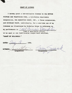 SISSY SPACEK - DOCUMENT SIGNED CIRCA 1986