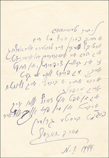 MARC CHAGALL - AUTOGRAPH LETTER SIGNED 1944