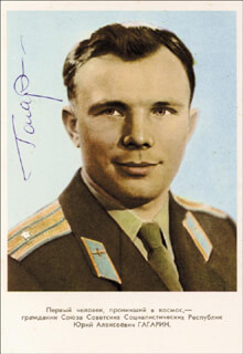 Autographs: COLONEL YURI GAGARIN - PRINTED PHOTOGRAPH SIGNED IN INK