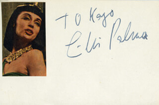 LILLI PALMER - INSCRIBED SIGNATURE