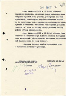 Autographs: CHAIRMAN NIKITA KHRUSHCHEV - DOCUMENT SIGNED 11/23/1947
