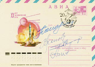 MAJOR GENERAL ANATOLIY V. FILIPCHENKO - COMMEMORATIVE COVER SIGNED CO-SIGNED BY: MAJOR GENERAL PAVEL POPOVICH, VITALY ZHOLOBOV, COLONEL PYOTR KLIMUK - HFSID 258733
