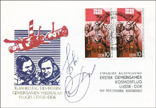 MAJOR GENERAL VALERI BYKOVSKY - COMMEMORATIVE ENVELOPE SIGNED CO-SIGNED BY: COLONEL ALEXANDER VIKTORENKO