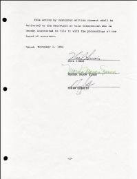 NEIL DOC SIMON - DOCUMENT SIGNED 11/01/1982 CO-SIGNED BY: MARSHA MASON