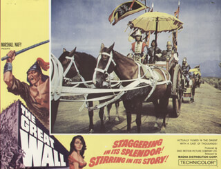 THE GREAT WALL MOVIE CAST - LOBBY CARD UNSIGNED (USA) 1965
