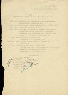 Autographs: COLONEL YURI GAGARIN - DOCUMENT SIGNED 06/29/1963 CO-SIGNED BY: MAJOR GENERAL PAVEL POPOVICH, MAJOR GENERAL ANDRIAN NIKOLAYEV, MAJOR GENERAL VALERI BYKOVSKY, MAJOR GENERAL VALENTINA TERESHKOVA, GENERAL GHERMAN TITOV