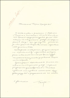 Autographs: COLONEL YURI GAGARIN - AUTOGRAPH LETTER SIGNED