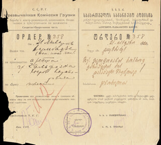 Autographs: LAVRENTIY PAVLOVICH BERIA - DOCUMENT SIGNED 01/21/1926