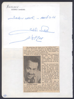 SALADIN NADER - AUTOGRAPH NOTE SIGNED CIRCA 1966 CO-SIGNED BY: CHARLES WESTMORE