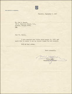 LT. GENERAL MOSHE DAYAN - TYPED LETTER SIGNED 09/07/1967