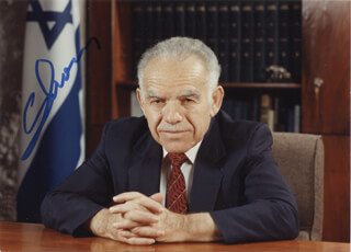 PRIME MINISTER YITZHAK SHAMIR (ISRAEL) - AUTOGRAPHED SIGNED PHOTOGRAPH