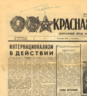 COLONEL YURI GAGARIN - NEWSPAPER ARTICLE SIGNED  - HFSID 264347