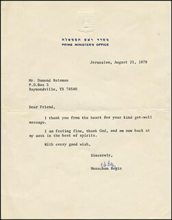 PRIME MINISTER MENACHEM BEGIN (ISRAEL) - TYPED LETTER SIGNED 08/21/1979