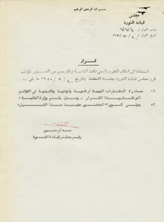 SADDAM HUSSEIN - DOCUMENT SIGNED 5/1980