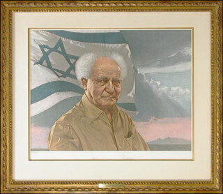Autographs: PRIME MINISTER DAVID BEN-GURION (ISRAEL) - PRINTED ART SIGNED IN PENCIL CIRCA 1973