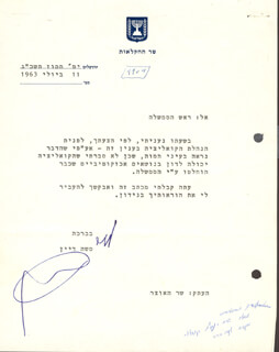 LT. GENERAL MOSHE DAYAN - TYPED LETTER SIGNED 07/11/1963