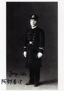 Autographs: ZENJI ABE - PHOTOGRAPH SIGNED