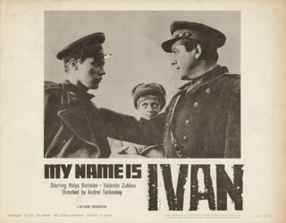 MY NAME IS IVAN MOVIE CAST - LOBBY CARD UNSIGNED (USA) 1962