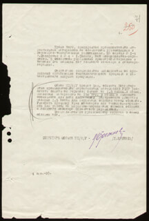 Autographs: PRESIDENT LEONID BREZHNEV (RUSSIA) - DOCUMENT SIGNED 09/15/1947