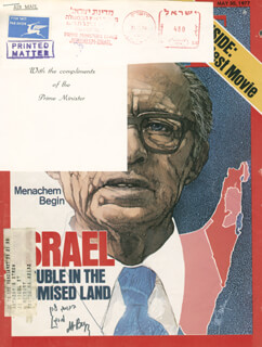 Autographs: PRIME MINISTER MENACHEM BEGIN (ISRAEL) - MAGAZINE COVER SIGNED