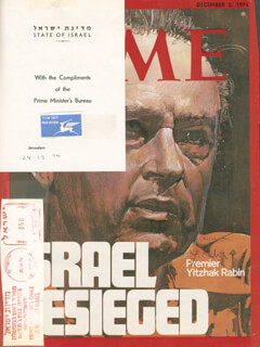 Autographs: PRIME MINISTER YITZHAK RABIN (ISRAEL) - MAGAZINE COVER SIGNED