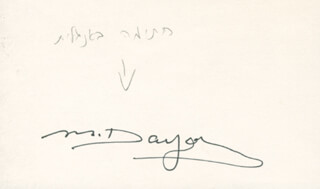 Autographs: LT. GENERAL MOSHE DAYAN - SIGNATURE(S)