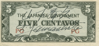 Autographs: GENERAL TOMOYUKI YAMASHITA - CURRENCY MULTI - SIGNED