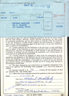 MICHAEL HARDSTARK - DOCUMENT SIGNED 07/09/1962