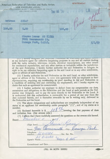 SHARON LUCAS - DOCUMENT SIGNED 12/11/1958