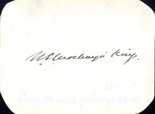 PRIME MINISTER MACKENZIE (WILLIAM LYON) KING (CANADA) - AUTOGRAPH