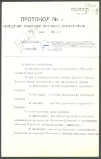 CHAIRMAN JOSEPH STALIN - DOCUMENT SIGNED 07/14/1938 CO-SIGNED BY: KLIMENT VOROSHILOV, MARSHAL KIRILL MERETSKOV