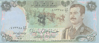 Autographs: SADDAM HUSSEIN - CURRENCY UNSIGNED