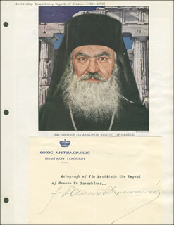 Autographs: ARCHBISHOP DAMASKINOS PAPANDREOU - PRINTED CARD SIGNED IN INK