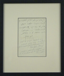 Autographs: PRIME MINISTER DAVID BEN-GURION (ISRAEL) - AUTOGRAPH LETTER UNSIGNED WITH DAVID HA-COEN, MOSHE ROSETTI