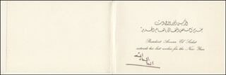 PRESIDENT ANWAR SADAT (EGYPT) - CHRISTMAS / HOLIDAY CARD SIGNED CIRCA 1974