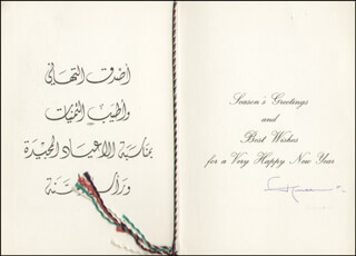 KING HUSSEIN (JORDAN) - CHRISTMAS / HOLIDAY CARD SIGNED