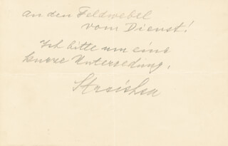 JULIUS STREICHER - AUTOGRAPH NOTE SIGNED