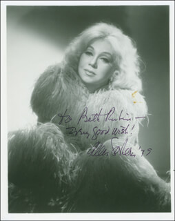 ANN SOTHERN - AUTOGRAPHED INSCRIBED PHOTOGRAPH 1979