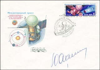 Autographs: COLONEL YURIY P. ARTYUKHIN - COMMEMORATIVE ENVELOPE SIGNED