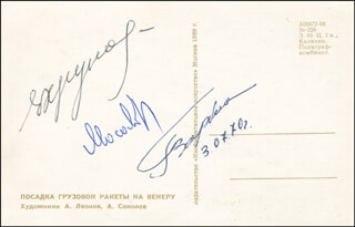 Autographs: COLONEL YEVGENI V. KHRUNOV - PICTURE POST CARD SIGNED CO-SIGNED BY: MAJOR GENERAL VIKTOR V. GORBATKO