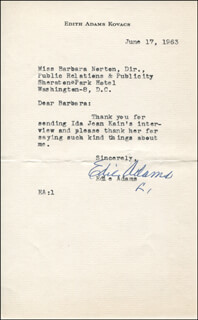 EDIE ADAMS - TYPED LETTER SIGNED 06/17/1963