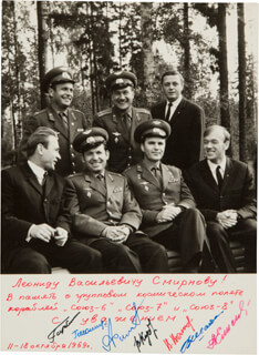 Autographs: SOYUZ SPACE MISSION - PHOTOGRAPH SIGNED CO-SIGNED BY: LT. GENERAL VLADIMIR SHATALOV, VALERI N. KUBASOV, LT. GENERAL GEORGI S. SHONIN, MAJOR GENERAL ANATOLIY V. FILIPCHENKO, ALEKSEI YELISEYEV, MAJOR GENERAL VIKTOR V. GORBATKO, VLADISLAV VOLKOV