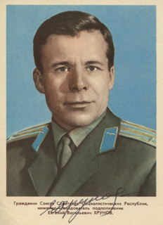 Autographs: COLONEL YEVGENI V. KHRUNOV - PRINTED PHOTOGRAPH SIGNED IN INK