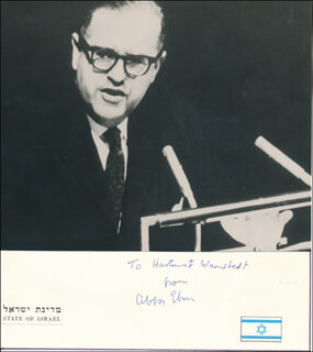 ABBA EBAN - INSCRIBED PHOTOGRAPH MOUNT SIGNED