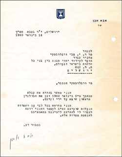 ABBA EBAN - TYPED LETTER SIGNED 01/14/1960