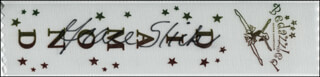 JEFFERSON AIRPLANE (GRACE SLICK) - EPHEMERA SIGNED