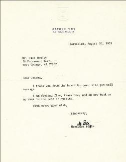Autographs: PRIME MINISTER MENACHEM BEGIN (ISRAEL) - TYPED LETTER SIGNED 08/26/1979