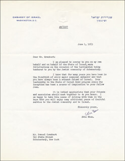 ABBA EBAN - TYPED LETTER SIGNED 06/01/1953