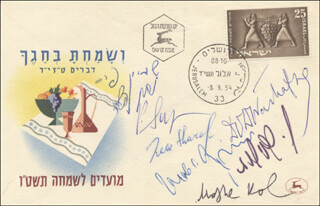 PRIME MINISTER SHIMON PERES - COMMEMORATIVE ENVELOPE SIGNED CO-SIGNED BY: PINCHAS SAPIR, MOSHE KOL